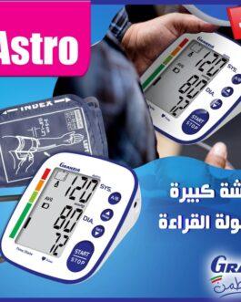 جهاز قياس الضغط جرانزيا استرو