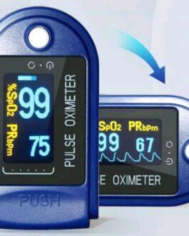 جهاز قياس نسبة الاكسجين في الدم