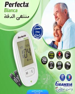 جهاز قياس السكر برفيكتا