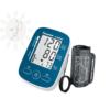 جهاز قياس الضغط جرانزيا